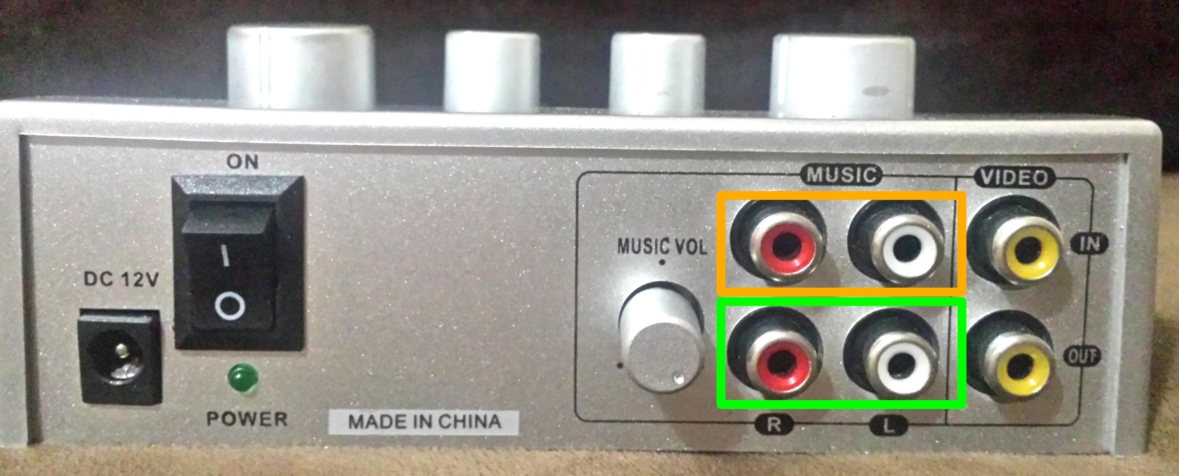 Karaoke-Mixer-System